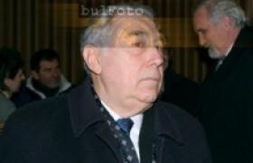 Александър Джеров