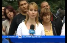 Княжево: Галина Щърбева от НОВА телевизия с жителите на Княжево