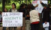 Жителите на Княжево веднъж вече протестираха срещу апетита към гората, но обещав